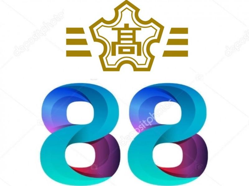 9221f62b297aa557457b2f4c6c500b00_1576802883_6588.jpg